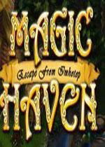 魔法天堂:逃离伊姆霍特普