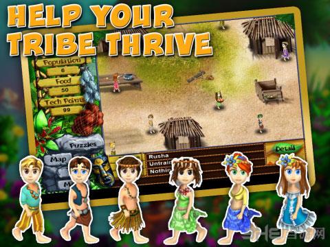 虚拟村民起源电脑版截图3
