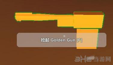未转变者黄金小手枪MOD截图1