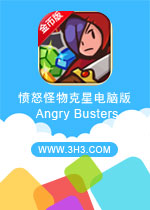 ��ŭ������ǵ��԰�(Angry Busters)��׿�ƽ��޸Ľ�Ұ�v1.2