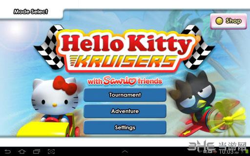 Hello Kitty爱竞速电脑版截图0