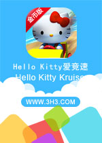 Hello Kitty爱竞速电脑版(Hello Kitty Kruisers)安卓破解修改金币版v1.3