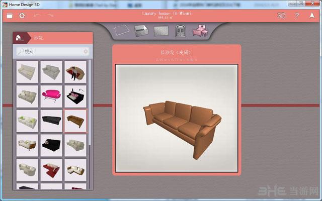 我的梦想之家:3D截图2