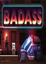 坏蛋公司(Badass Inc.)正式版