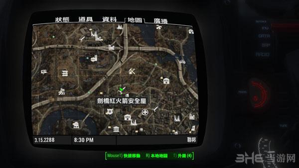 辐射4红火箭安全屋MOD截图2