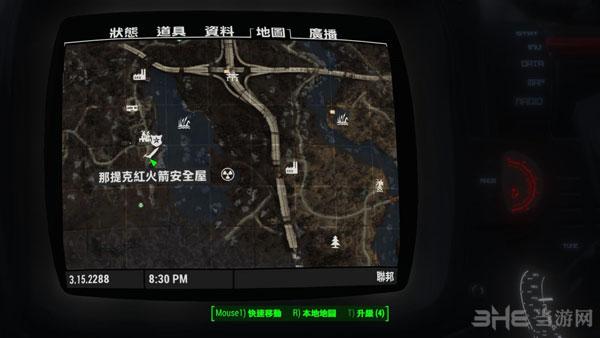 辐射4红火箭安全屋MOD截图3