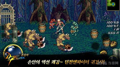 地下城与勇士鬼剑士电脑版截图1