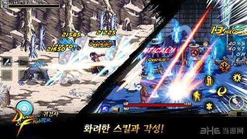 地下城与勇士鬼剑士电脑版截图2