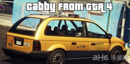 侠盗飞车5 GTA IV的Schyster出租车MOD截图0