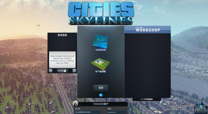 城市:天际线13号(v1.3.2-f2)升级档+破解补丁截图0