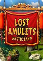 遗失的护身符:神秘之地(Lost Amulets: Mystic Land)破解版v1.0