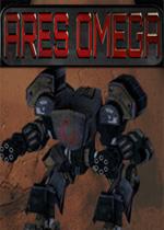 战神Ω(Ares Omega)破解版