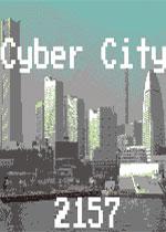 赛博城2157(Cyber City 2157)硬盘版