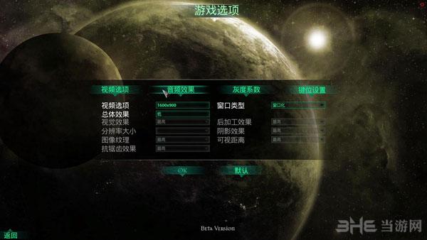 哥特舰队:阿玛达简体中文汉化补丁截图1
