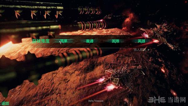 哥特舰队:阿玛达截图2