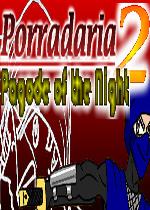 忍者2:黑夜之塔