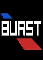 ���ֱ���(Burst)�ƽ��
