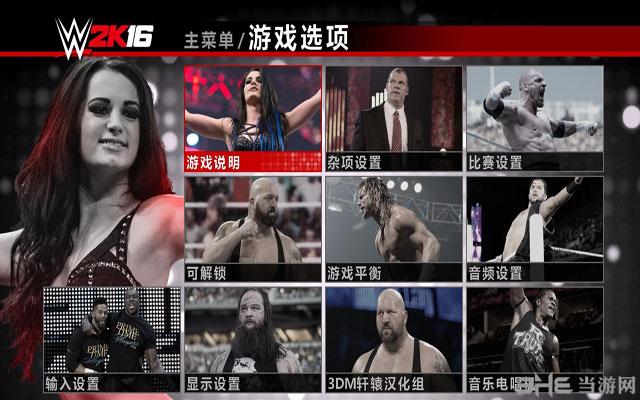 美国职业摔角联盟2K16中文汉化补丁截图0