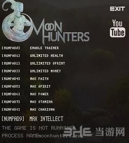 月之猎人九项修改器截图0