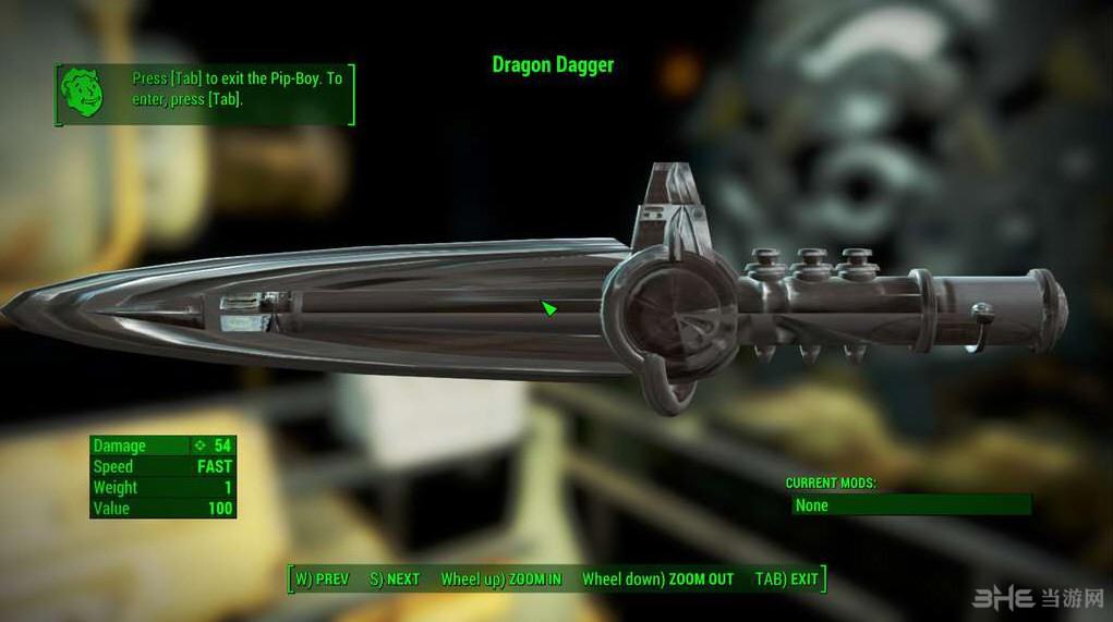 辐射4龙的匕首MOD截图2