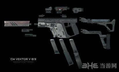 辐射4冲锋枪联邦版MOD截图0