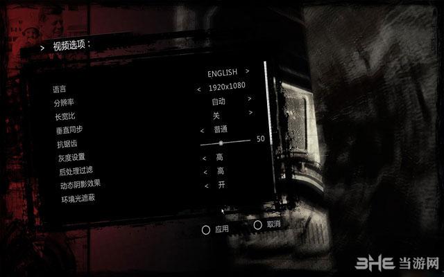 阿廖欣的枪简体中文汉化补丁截图0