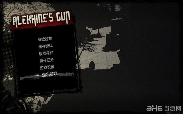 阿廖欣的枪简体中文汉化补丁截图2