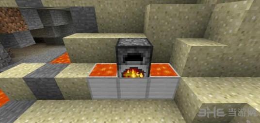 我的世界1.7.10熔炉燃料块mod截图0