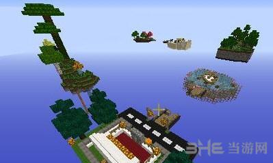 我的世界7个新的空岛地图存档截图0