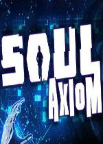 灵魂原理(Soul Axiom)破解版