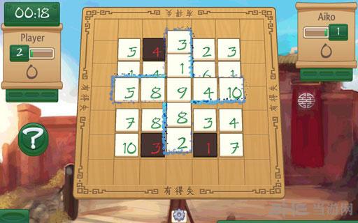 隐寺禅棋电脑版截图2