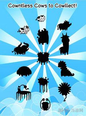 疯狂奶牛进化电脑版截图2