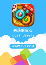ʧ��ı�ʯ���԰�(Lost Jewels)��׿���޽���ƽ��v1.41