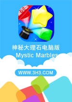 ���ش���ʯ����(Mystic Marbles)���ƽ��Ľ�Ұ�v1.12.1