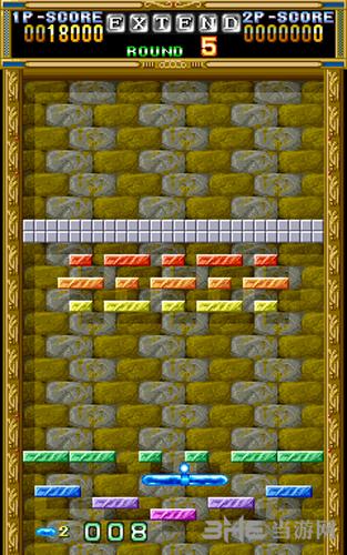 超级砖块对对碰截图3
