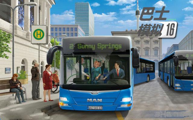 模拟巴士16截图0