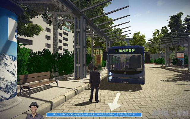 模拟巴士16截图3