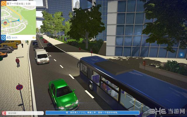 模拟巴士16截图4