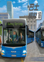 模拟巴士16(Bus Simulator 16)破解黄金版