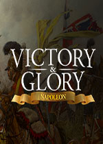 胜利与荣耀:拿破仑(Victory and Glory: Napoleon)破解版