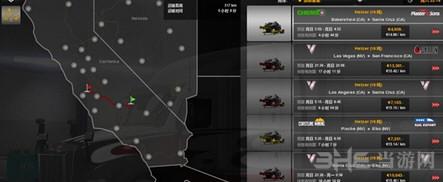 美国卡车模拟坦克世界拖车包MOD截图1
