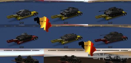 美国卡车模拟坦克世界拖车包MOD截图0