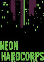 彩虹硬汉(Neon Hardcorps)v1.0破解版