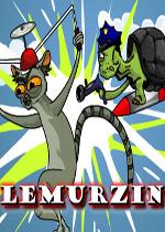 莱姆兹(Lemurzin)破解版