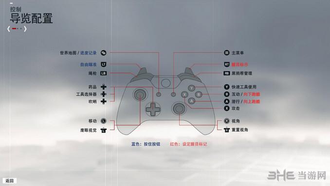 刺客信条:枭雄5号升级档+DLC+破解补丁BAT版截图0