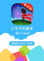 小王子的星球电脑版(Deiland)安卓无限金币修改版v1.0.9