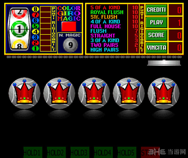 桌球扑克牌机截图1