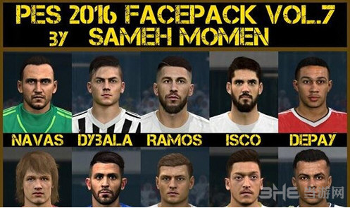 实况足球2016德佩、拉莫斯等10名球员补丁截图0