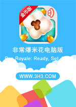 �dz����׻����԰�(Pop Royale: Ready, Set, POP!)��׿�ƽ��Ұ�v1.2