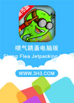 喷气跳蚤电脑版(Flying Flea - Jetpacking Fleas)安卓破解修改金币版v1.0
